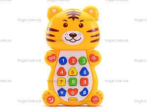 Детский развивающий телефон «Тигрёнок», 8303D, отзывы