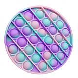 Редкий Pop It  круг «Цветная Феерия», , магазин игрушек