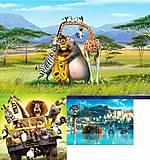 Регулируемая парта с стулом «Мадагаскар», синяя, П082, отзывы