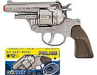Револьвер 12-зарядный, 74/0, отзывы