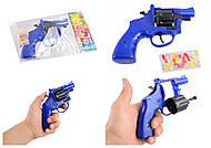 Игрушечный Револьвер с пистонами, на 8 выстрелов, 116, отзывы