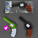 Револьвер 2 цвета, HY100, фото