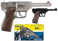 Револьвер 8-зарядный, 124/0, отзывы