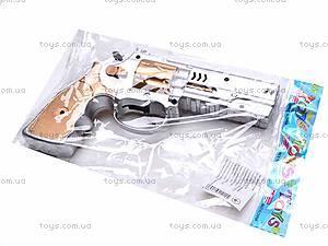 Револьвер игрушечный, 1022A-1, купить