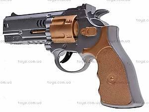 Револьвер игрушечный, 1022A-1, фото