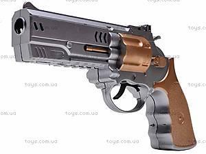 Револьвер игрушечный, 1022A-1, отзывы