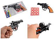 Игрушечный револьвер Кольт с пистонами, 120, отзывы