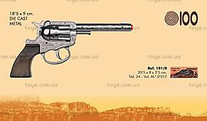 Игрушечный револьвер Cowboy Gonher, 100-зарядный, 101/0, купить