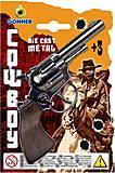 Револьвер ковбойский малый, 155/0, отзывы