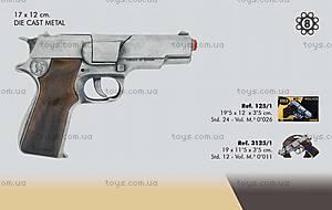 Игрушечное оружие Gonher «Револьвер 8-зарядный», 3125/1, купить