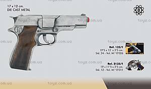 Револьвер полицейский, 8-зарядный, 3125/0, купить