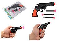 Револьвер с присосками, 210-1, отзывы