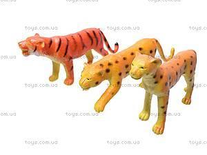 Резиновые игрушки «Дикие животные», HB981020-1, фото