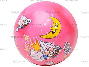 Резиновый детский мяч с рисунком, 294, цена