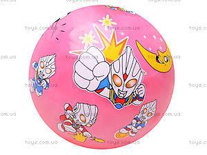 Резиновый детский мяч с рисунком, 294, игрушки