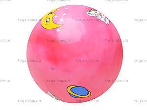 Резиновый детский мяч с рисунком, 294, детские игрушки