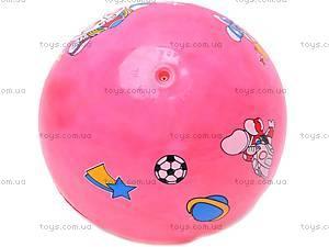Резиновый детский мяч с рисунком, 294, купить
