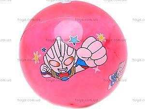 Резиновый детский мяч с рисунком, 294