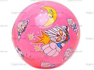 Резиновый детский мяч с рисунком, 294, фото