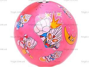 Резиновый детский мяч с рисунком, 294, отзывы