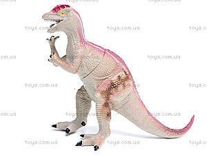 Резиновый динозавр, D2111/12, купить