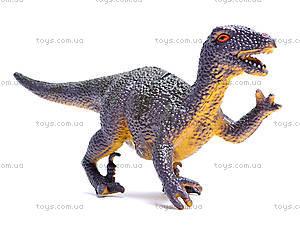 Резиновый динозавр, D2111/12, отзывы
