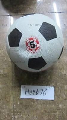 Резиновый футбольный мячик, H00678