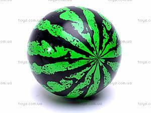 Резиновый мяч «Арбуз», 1001-65-8101