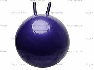 Резиновый мяч для фитнеса, Польша