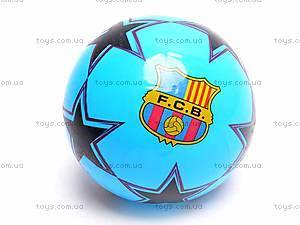 Резиновый мяч с рисунком, PAN9, купить