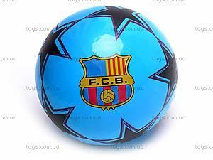 Резиновый мяч с рисунком, PAN9, фото