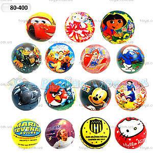 Резиновый мячик, 80-400