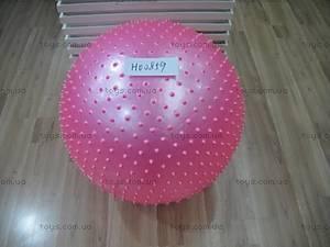 Резиновый мячик для фитнеса, H00859
