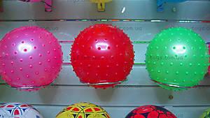 Резиновый мячик-ёжик, 3189