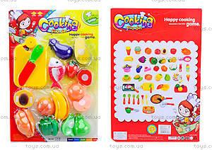 Детский набор для резки овощей и фруктов, 735-3