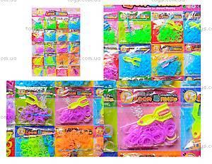 Резинки для плетения, 20 наборов, 025-1BH