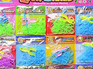 Резинки для плетения, 20 наборов, 025-1BH, цена