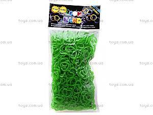 Резинки для плетения Loom Bands, , toys.com.ua