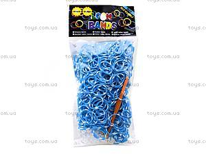 Резинки для плетения Loom Bands, , toys