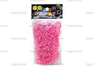 Резинки для плетения Loom Bands, , іграшки