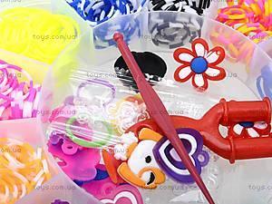 Резинки для плетения «Цветок», D1-2098-24, купить