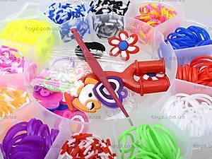 Резинки для плетения «Цветок», D1-2098-24, отзывы