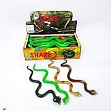 Резиновая игрушка «Змея», 13см, H628, купить