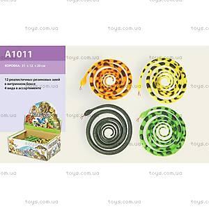 Резиновые животные, A1011