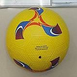 Резиновый футбольный мяч, BT-FB-0131, фото