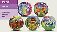Резиновый мяч с детскими рисунками, C12753, купить