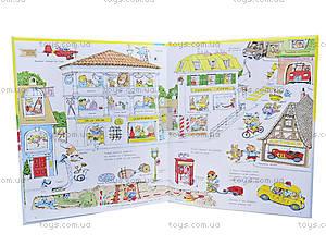 Книга «Ричард Скарри. Город добрых дел», С485002У, фото