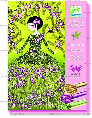 Рисование блестками «Блестящие наряды», DJ09500