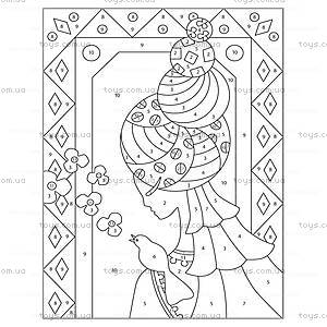 Рисование цветным песком «Голубые принцессы», DJ08637, цена