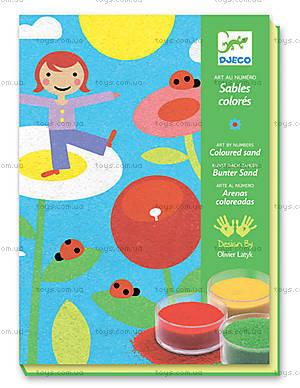 Рисование цветным песком «В саду», DJ08636